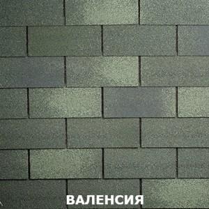 Битумная черепица SHINGLAS Классик Фламенко однослойная Трио