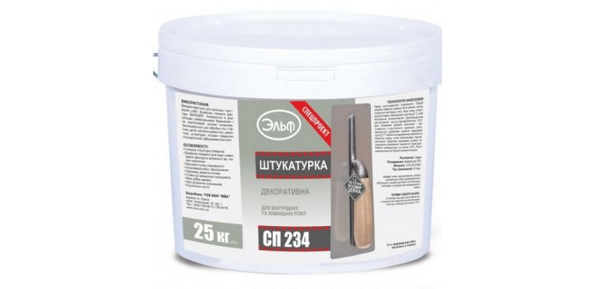 Эльф СП 234 силиконовая декоративная штукатурка Барашек 1-1,5 мм белая 25 кг