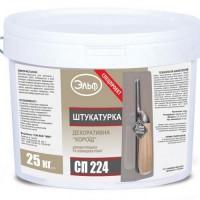 Эльф СП 224 силиконовая декоративная штукатурка Короед 2 мм белая 25 кг