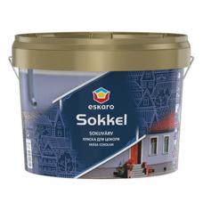 Краска для цоколей Sokkel 2,85 л