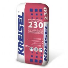 """Крайзель-230 клей для минеральной ваты """"MINERALWOLLE-KLEBEMÖRTEL 230"""""""