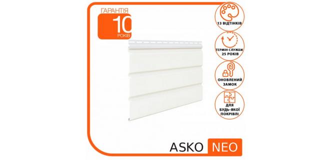 Софит белый без перфорации ASKO NEO 1,07 м.кв.