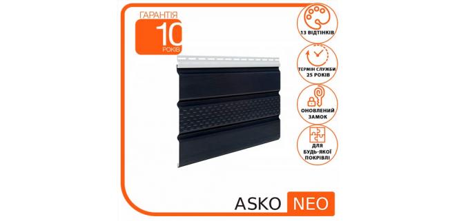 Софит с перфорацией ASKO NEO (коричневый, графит, бежевый, светло-серый) 1,07 м.кв.