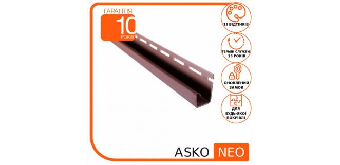 J-профиль для крепления софитов ASKO NEO (коричневый, графит, бежевый, светло-серый) 3,8 м