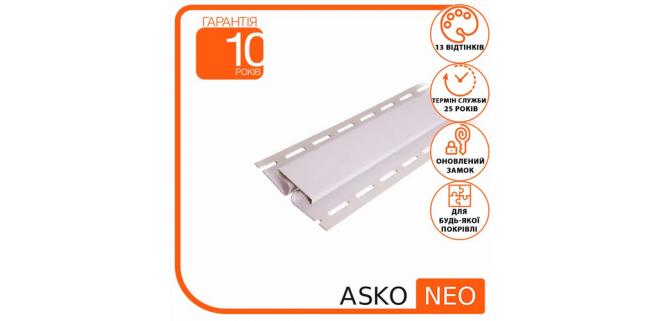 Н-профиль для соединения софитов ASKO NEO (белый) 3,8 м