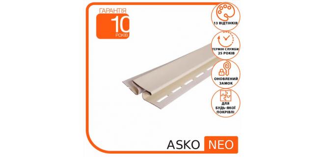 Н-профиль для соединения софитов ASKO NEO (коричневый, графит, бежевый, светло-серый) 3,8 м