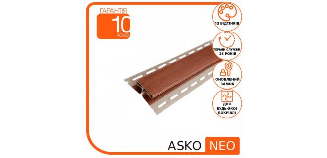 Н-профиль для соединения софитов ASKO NEO (8 цветов под дерево) 3,8 м