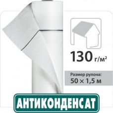 Антиконденсат™ JUTA подкровельная пленка для гидроизоляции