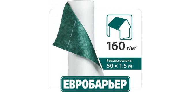 Евробарьер Q160 JUTA гидроизоляционная супердиффузионная подкровельная мембрана
