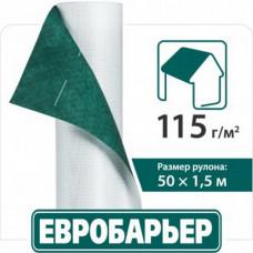 Евробарьер™ 115 JUTA гидроизоляционная супердиффузионная подкровельная мембрана