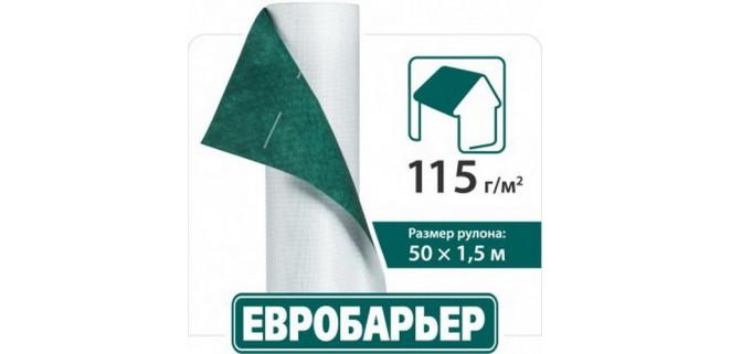 Евробарьер 115 JUTA гидроизоляционная супердиффузионная подкровельная мембрана