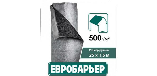 Евробарьер F150 JUTA гидроизоляционная супердиффузионная подкровельная мембрана