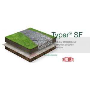 Геотекстиль Typar SF 27 (1,5х200 м)