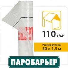 Паробарьер™ Н110 JUTA пароизоляционная пленка