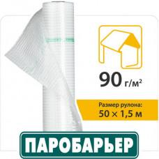 Паробарьер™ Н90 JUTA пароизоляционная пленка
