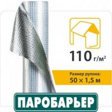 Паробарьер R110 JUTA пароизоляционная пленка