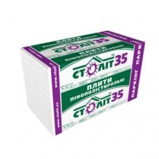 Пенопласт Столит 35 ПАРКИНГ 20 мм 1*1 м (30 шт/пачка)