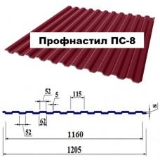 Профнастил ПС-8 полиэстер 0,4 мм (профнастил стеновой)