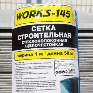 Сетка фасадная Works 145 гр/м2 (м2)