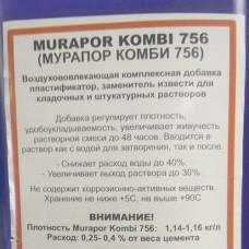 Murapor Kombi 756 комплексная добавка для строительных растворов 5 кг