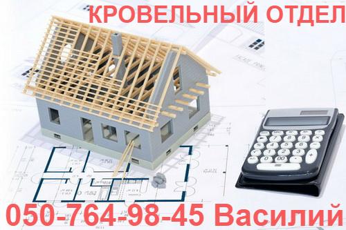 050-764-98-45 Василий