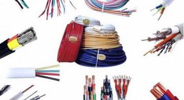 Провода, кабеля