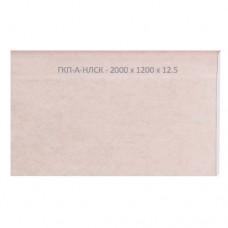 Саундлайн-ГКЛА 2000х1200х12,5 мм
