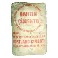 Цемент ПЦ-I-500-Д0, SANKO, 25 кг Турция