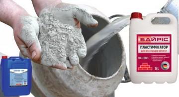 Пластификаторы, добавки в бетон, добавки для цемента