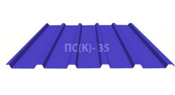 Профнастил кровельный, несущий ПС(К)-35 (волна 35 мм)