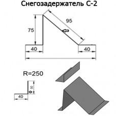 Снегозадержатель С-2 R 250 длина 2м ЦИНК