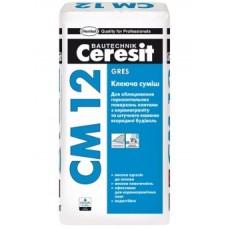 Ceresit СМ 12 Клеящая смесь для напольных плит