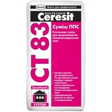 Ceresit СТ 83 Смесь для крепления пенополистирольных плит