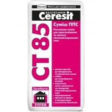 Ceresit СТ 85 Смесь для крепления и защиты пенополистирольных плит