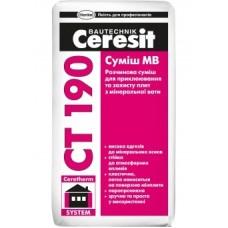 Ceresit СТ 190 Клей для МВ плит