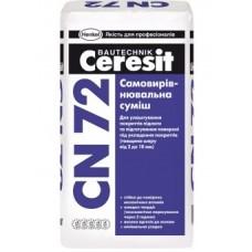 Ceresit CN 72 Самовыравнивающаяся смесь (2-10 мм)