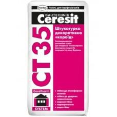 Ceresit CT 35 Короед 2,5 мм (белая) Штукатурка декоративная