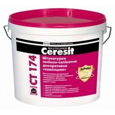 Ceresit СТ 174 камешковая 1,5 мм силикон-силикатная штукатурка