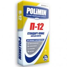 Полимин П-12 Клей для плитки Стандарт