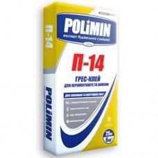 Полимин П-14 Клей для керамогранита и камня