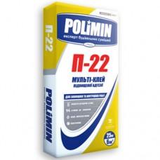 Полимин П-22 Клей Мульти повышенной адгезии