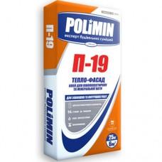 Полимин П-19 Клей для минваты и пенопласта