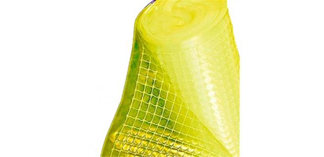 Гидроизоляционная пленка желтая армированная 90 г/м.кв, за рул.