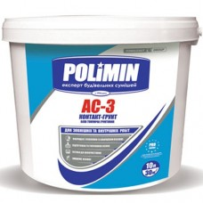 Полимин АС-3 контакт-грунт, 10 л