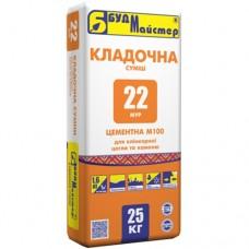 МУР-22 для кладки  клинкерного кирпича (белая)