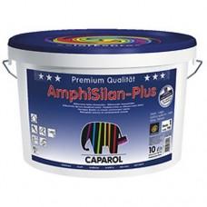 Краска фасадная силиконовая CAPAROL Amphisilan–plus В1 10л