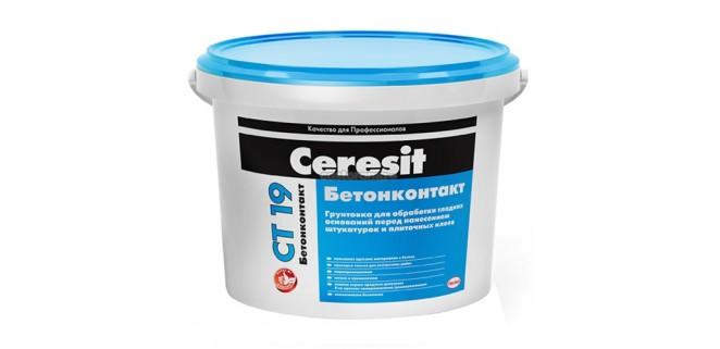 Ceresit CT 19 Бетонконтакт 7,5 кг
