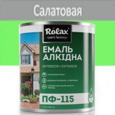 Эмаль ПФ-115 салатовая 0,9 кг Rolax