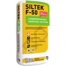 SILTEK F-50 Самовыравнивающаяся смесь для пола (2-40 мм)