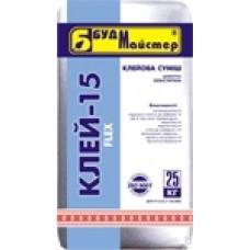 КЛЕЙ-15 смесь эластичная